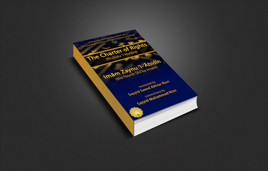 Book Release: Risalatul Huquq – A Charter of Rights