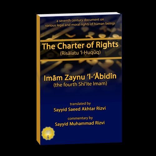 risalatul-huquq-charter-rights