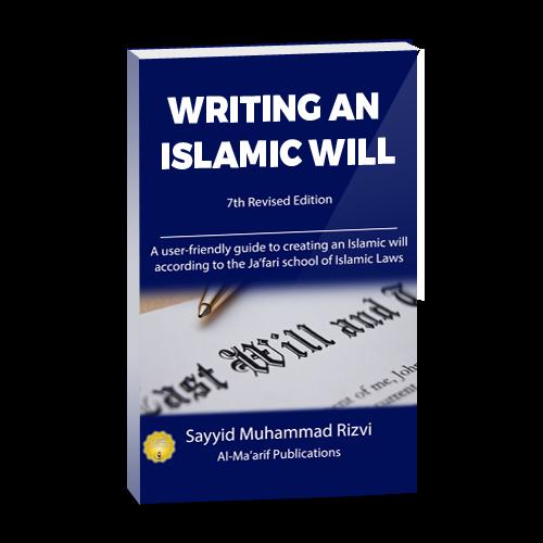 Writing an Islamic Will