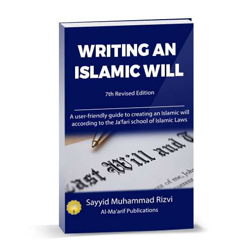 Writing an Islamic Will