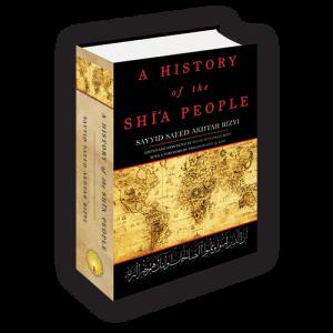 Shia History Book Cover