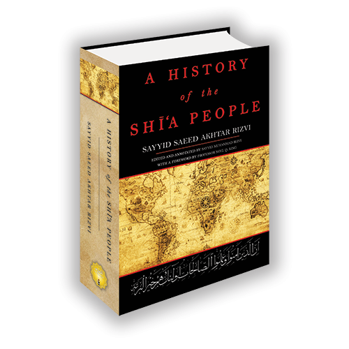 Shia History Book Cover