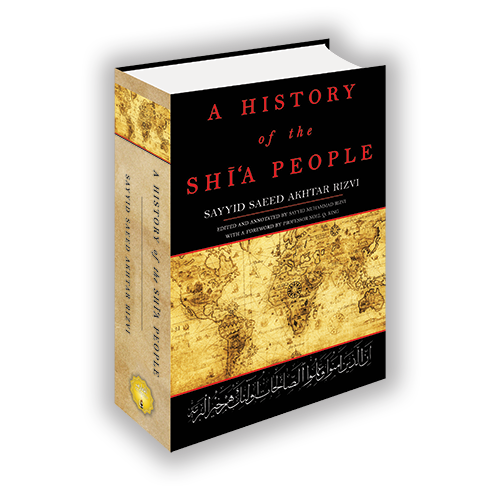 Book Release: History of the Shi'a People