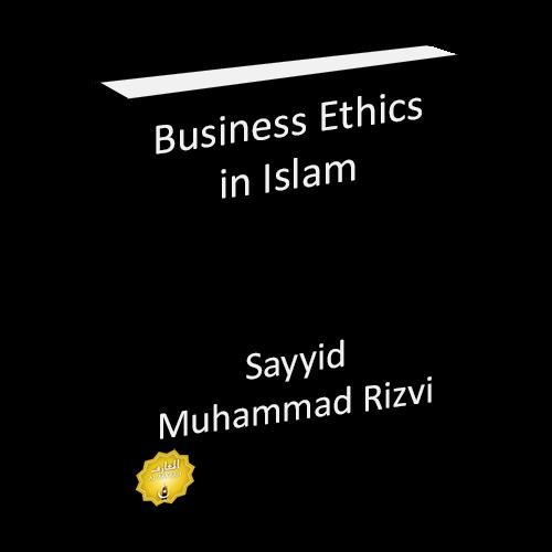 business-ethics-islam