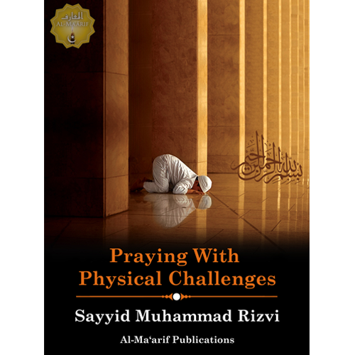 praying-physical-challenges