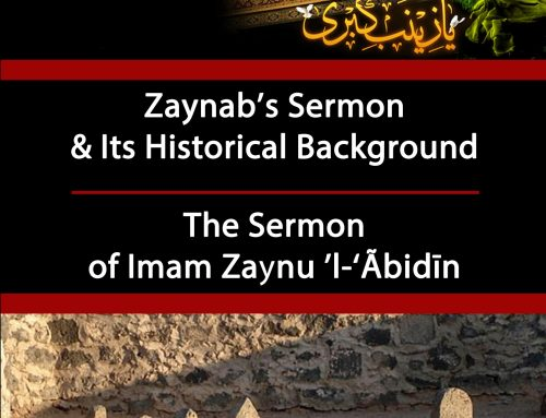 Book Release: Sermons of Bibi Zaynab and Imam Zaynul Abidin (Free)