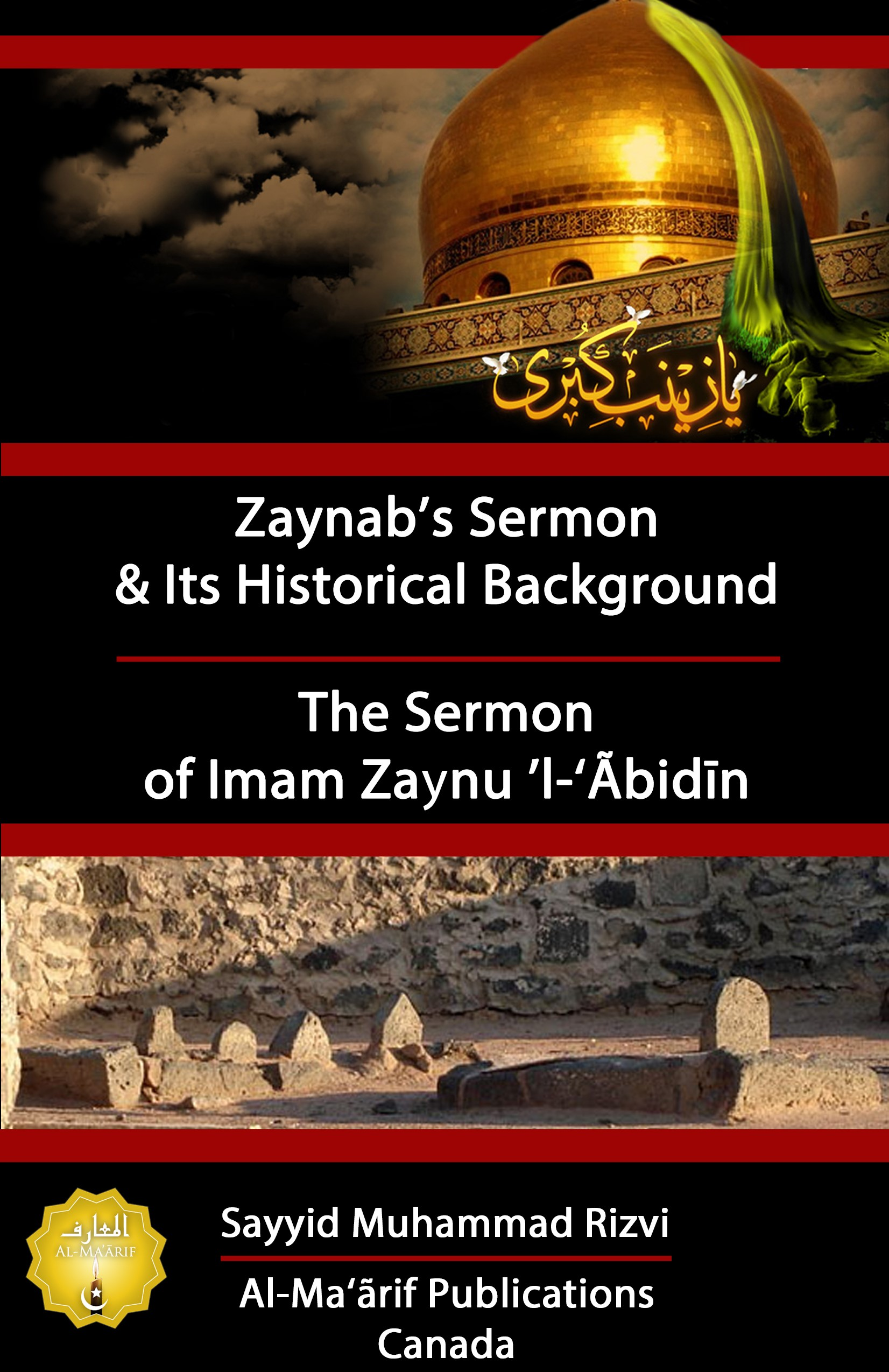 Book Release: Sermons of Bibi Zaynab and Imam Zaynul Abidin (Free)