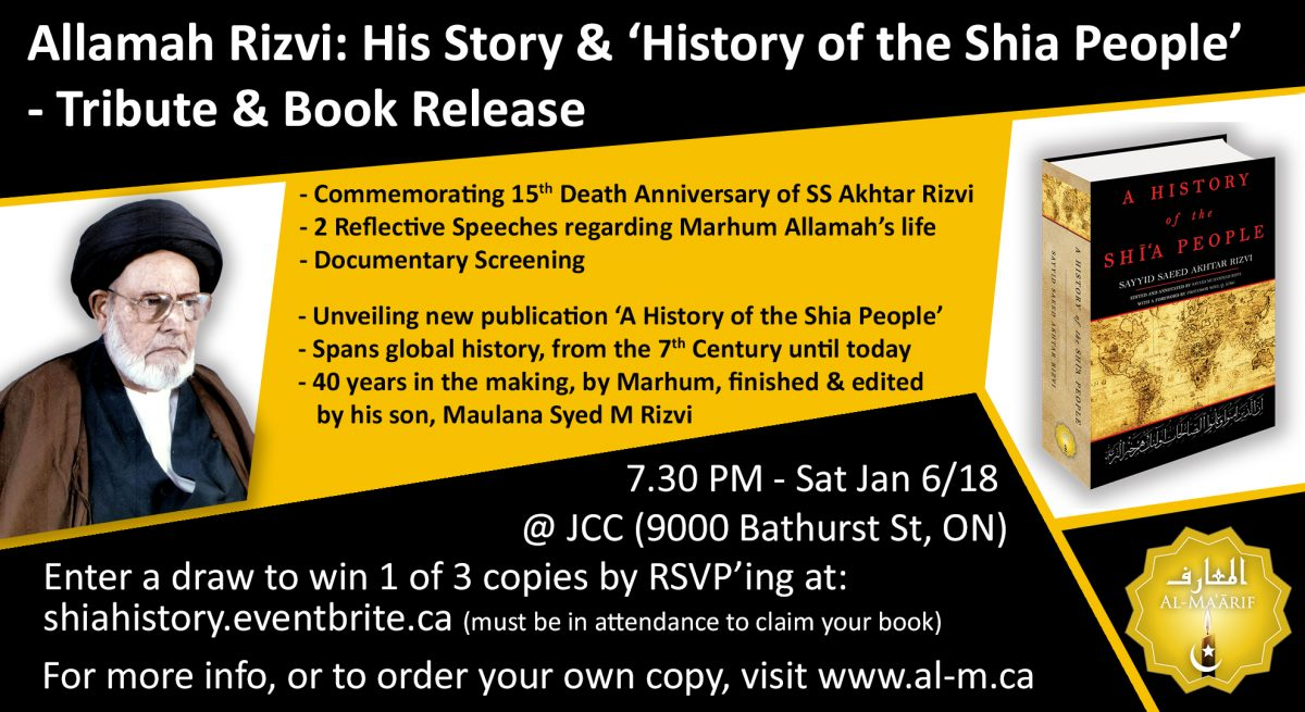 Book Event: A History of the Shi'a People
