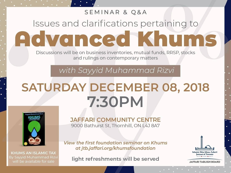 Advanced Khums Seminar