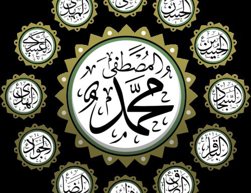 Is saying 'wa ajjil farajahum' bid'ah?