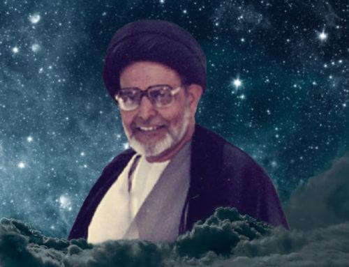 Allamah Sayyid Saeed Akhtar Rizvi – A Biography (free)
