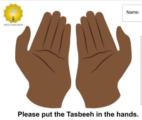 Drag n Drop Tasbeeh Game (Google Slides)